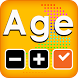 Age Calculator (Life Days) by EONSOFT