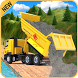 City Construction Road Builder Simulator by Gigilapps