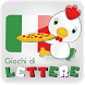 Giochi di lettere in italiano by Super Awesome App