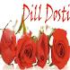 Dill Dosti by Bliss 'n' Harmony