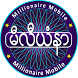 Millionaire Mobile 2018 - Zalo by WBD (WAPPS) Mobile Studios