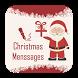 Christmas Santa Claus by Binho Mobile