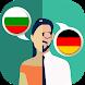 Bulgarian-German Translator by Klays-Development