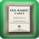 Islamic Laws by Almuntazar