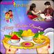 Happy Rakshabandhan : Rakhi Photo Frame 2017 by Destiny Dream World