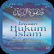Hukum Fiqih Islam Imam Syafii by FiiSakataStudio