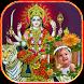 Durga Mata Photo Frames by Mobile Masti Zone