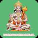 Shree Hanuman Chalisa by MN Developer