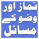 Book 006 Faiz Ahmed Uwaysi by Bazm e Faizan e Uwaysia Pakistan