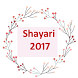 2017 Hindi Shayari by Radhika Info