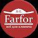 Farfor - доставка суши и пиццы by Farfor