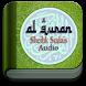 Holy Quran Sheikh Sudais by sunmountapp
