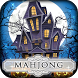 Mahjong Halloween Adventure: Monster Mania by Beautiful Free Mahjong Games by Difference Games