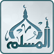 Muslim App by Emkanat for software development