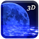 3D Galaxy Sea Live Wallpaper Transparent Screen by Love Wallpaper Studio