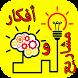 افكار و مشاريع مربحة by AyOuB deVeLLePer