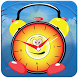 Wake Up Kid by Wide Vision Technologies Ltd.