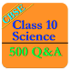 Class 10 Science (CBSE) by TopStudent.in