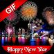 Happy New Year GIF 2018 by Marvella Media