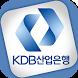 KDB산업은행 「스마트KDB」 by 한국산업은행