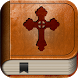 Catholic Bible for Study Free by LemonIceCompany
