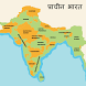 India History in Hindi by Whiture Studios