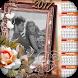 Calendar Photo Frames 2017 - New Year by Glory Inc