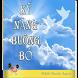 Ky nang buong bo - Leo Babauta by B&K Book Apps