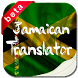 Jamaican Translator by Hobby Apps