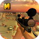 3D Bravo Sniper Kill Shot by MegaByte Studios - 3D Shooting & Simulation Games