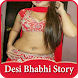 Desi Bhabhi Story in Hindi