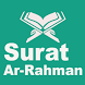 Surat Ar-Rahman by SIPDAH DEV