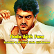 Thala Ajith Fans by Tamil Cinema Express