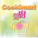 CookSmart: EatSmart Recipes by Department of Health, Hong Kong SAR Government