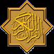 Kitab Suci AL-QUR'ANUL Karim by SNA Store
