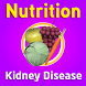 Nutrition Kidney Disease by Built by Doctors World Ltd