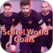 Score World Goals 2017 by chimgul studios