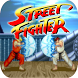 Guide for street fighter by Best Game in the years