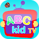 Kids Children TV by GroupPanda