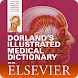 Dorland's Illustrated Medical by MobiSystems