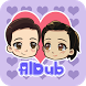 AlDub Game Impossible Rescue by M Possible Games