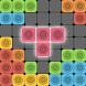 Block Puzzle : Brick Puzzle by Paleblue