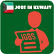 Jobs in Kuwait by Sky Tech Blinks-Jobs,Travel,News and More