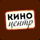Киноцентр Старая Русса – Билеты в кино by KINOPLAN