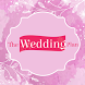 theweddingplan