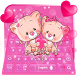 Lovely Bear Keyboard Theme by Keyboard Theme Factory