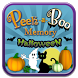 Peek-a-Boo Memory Halloween by Sappling