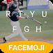 Baseball Hit Emoji Keyboard Theme for MLB all star by Free Funny Keyboard Theme