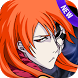 Guide for Bleach Brave Souls by HEIS Dev Inc