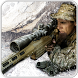 Army Sniper Shooter Assassin by Reality Gamefied
